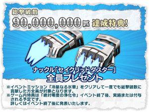 Prize_14_l