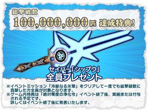 Prize_16_l
