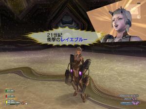 Psu20091114_201014_001